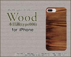 液晶全面保護 3Dガラスフィルム付 カラー:黒 iPhone 8 Plus 7 Plus ハード スマホ カバー ケース Wood(木目調)type006 /送料無料