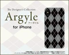 iPhone X 8/8Plus 7/7Plus SE 6/6s 6Plus/6sPlus ハード スマホ カバー ケース Argyle(アーガイル) type002 /送料無料