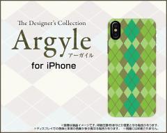 iPhone X 8/8Plus 7/7Plus SE 6/6s 6Plus/6sPlus ハード スマホ カバー ケース Argyle(アーガイル) type003 /送料無料