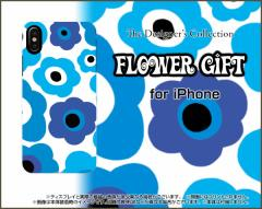 iPhone X 8/8Plus 7/7Plus SE 6/6s 6Plus/6sPlus ハード スマホ カバー ケース フラワーギフト(ブルー×水色) /送料無料