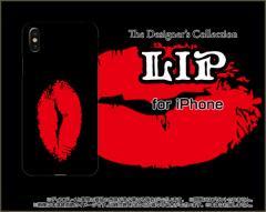 液晶保護 ガラスフィルム付 iPhone X 8 7 6s 6 ハード スマホ ケース リップ(レッド×ブラック) カラフル イラスト 口 赤 唇 黒