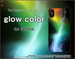 iPhone X 8/8Plus 7/7Plus SE 6/6s 6Plus/6sPlus ハード スマホ カバー ケース glow color /送料無料