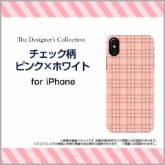 iPhone X 8/8Plus 7/7Plus SE 6/6s 6Plus/6sPlus ハード スマホ カバー ケース チェック柄ピンク×ホワイト/送料無料