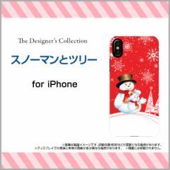 iPhone X 8/8Plus 7/7Plus SE 6/6s 6Plus/6sPlus ハード スマホ カバー ケース スノーマンとツリー/送料無料