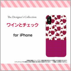 iPhone X 8/8Plus 7/7Plus SE 6/6s 6Plus/6sPlus ハード スマホ カバー ケース ワインとチェック/送料無料