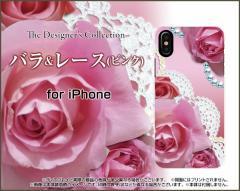 iPhone X 8/8Plus 7/7Plus SE 6/6s 6Plus/6sPlus ハード スマホ カバー ケース バラ&レース(ピンク) /送料無料