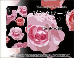 iPhone X 8/8Plus 7/7Plus SE 6/6s 6Plus/6sPlus ハード スマホ カバー ケースピンクローズ (イラスト) 薔薇(バラ) 綺麗 可愛い