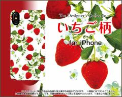 iPhone X 8/8Plus 7/7Plus SE 6/6s 6Plus/6sPlus ハード スマホ カバー ケース いちご柄 /送料無料