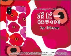 液晶全面保護 3Dガラスフィルム付 カラー:白 iPhone X 8 7 ハード スマホ ケースポピー(ホワイト) 北欧柄 ピンクの花 白(しろ)
