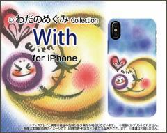 iPhone X 8/8Plus 7/7Plus SE 6/6s 6Plus/6sPlus ハード スマホ ケース With わだの めぐみ デザイン イラスト 墨/送料無料