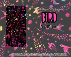 iPhone XS/XS Max XR X 8/8Plus 7/7Plus SE 6/6s ハード スマホ ケースバード(ピンク×ブラック) カラフル ポップ 鳥 とり 動物