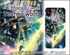 液晶保護 ガラスフィルム付 iPhone 8 Plus 7 Plus 6s Plus 6 Plus ハード スマホ カバー ケース Techno world F:chocalo /送料無料