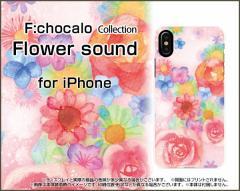 液晶保護 ガラスフィルム付 iPhone 8 Plus 7 Plus 6s Plus 6 Plus ハード スマホ カバー ケース Flower sound F:chocalo /送料無料