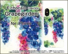 液晶保護 ガラスフィルム付 iPhone 8 Plus 7 Plus 6s Plus 6 Plus ハード スマホ カバー ケース Grapegirden F:chocalo /送料無料