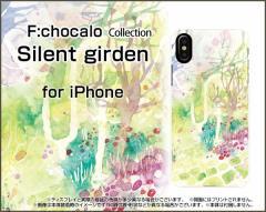 液晶保護 ガラスフィルム付 iPhone 8 Plus 7 Plus 6s Plus 6 Plus ハード スマホ カバー ケース Silent girden F:chocalo /送料無料