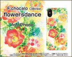 液晶保護 ガラスフィルム付 iPhone 8 Plus 7 Plus 6s Plus 6 Plus ハード スマホ カバー ケース Flowers dance F:chocalo /送料無料