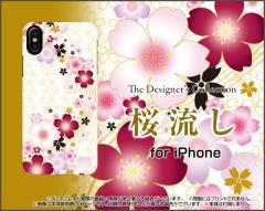 液晶全面保護 3Dガラスフィルム付 カラー:白 iPhone XS XR X 8 7 ハード スマホ カバー ケース 桜流し /送料無料