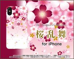 液晶全面保護 3Dガラスフィルム付 カラー:白 iPhone XS Max 8 Plus 7 Plus ハード スマホ カバー ケース 桜乱舞 /送料無料