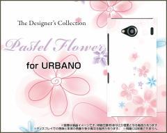 URBANO V03 [KYV38] URBANO V02 [KYV34] V01 [KYV31] アルバーノ ハード スマホ カバー ケース Pastel Flower type004 /送料無料