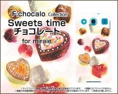 miraie f [KYV39] ミライエ ハード スマホ カバー ケース Sweets time チョコレート F:chocalo /送料無料