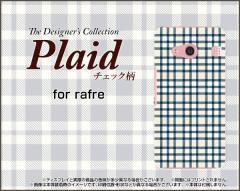rafre [KYV40] DIGNO rafre [KYV36] ディグノ ハード スマホ カバー ケース Plaid(チェック柄) type006 /送料無料