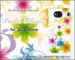 Qua phone QX [KYV42] PX [LGV33] Qua phone [KYV37] キュア フォン ハード スマホ カバー ケース Pastel Flower type003 /送料無料