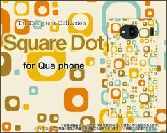 Qua phone QX [KYV42] PX [LGV33] Qua phone [KYV37] キュア フォン ハード スマホ カバー ケース Square Dot /送料無料
