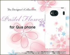 Qua phone QX [KYV42] PX [LGV33] Qua phone [KYV37] キュア フォン ハード スマホ カバー ケース Pastel Flower type004 /送料無料