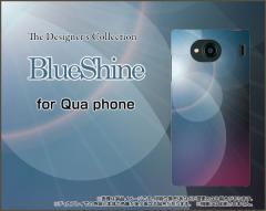 Qua phone QX [KYV42] PX [LGV33] Qua phone [KYV37] キュア フォン ハード スマホ カバー ケース BlueShine /送料無料
