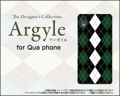 Qua phone QZ [KYV44] QX [KYV42] PX [LGV33] Qua phone [KYV37] ハード スマホ カバー ケース Argyle(アーガイル) type004 /送料無料