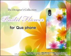 Qua phone QZ [KYV44] QX [KYV42] PX [LGV33] Qua phone [KYV37] ハード スマホ カバー ケース Pastel Flower type002 /送料無料