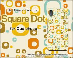Qua phone QZ [KYV44] QX [KYV42] PX [LGV33] Qua phone [KYV37] ハード スマホ カバー ケース Square Dot /送料無料