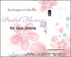 Qua phone QZ [KYV44] QX [KYV42] PX [LGV33] Qua phone [KYV37] ハード スマホ カバー ケース Pastel Flower type004 /送料無料