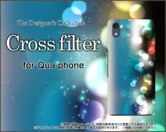 Qua phone QZ [KYV44] QX [KYV42] PX [LGV33] Qua phone [KYV37] ハード スマホ カバー ケース Cross filter /送料無料