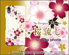 Qua phone QZ [KYV44] QX [KYV42] PX [LGV33] Qua phone [KYV37] ハード スマホ カバー ケース 桜流し /送料無料