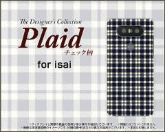 isai Beat LGV34 isai vivid LGV32 VL LGV31 イサイ ハード スマホ カバー ケース Plaid(チェック柄) type001 /送料無料
