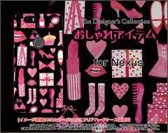 Nexus 6P Nexus 5X Nexus 6 Nexus 5 [EM01L] ネクサス ハード スマホ カバー ケース おしゃれアイテム(黒×ピンク) /送料無料