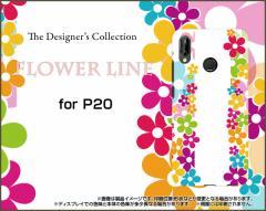 HUAWEI P20 lite ファーウェイ ハード スマホ カバー ケース FLOWER LINE /送料無料