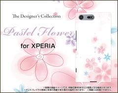 XPERIA XZ Premium SO-04J XZs SO-03J SOV35 602SO XZ X Compact エクスペリア ハード スマホ ケース Pastel Flower type004 /送料無料