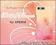 XPERIA XZ Premium SO-04J XZs SO-03J SOV35 602SO XZ X Compact エクスペリア ハード スマホ ケース Pastel Flower type007 /送料無料