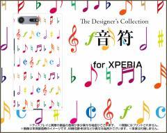 XPERIA XZ Premium SO-04J XZs SO-03J SOV35 602SO XZ X Compact エクスペリア ハード スマホ カバー ケース 音符 /送料無料