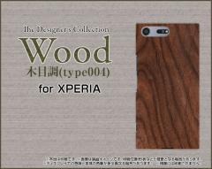 XPERIA XZ Premium SO-04J XZs SO-03J SOV35 602SO XZ X Compact エクスペリア ハード スマホ ケース Wood(木目調)type004 /送料無料