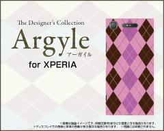 XPERIA XZ1 SO-01K SOV36 701SO XZ1 Compact SO-02K XZ Premium XZs エクスペリア ハード スマホ ケース Argyle(アーガイル) type006