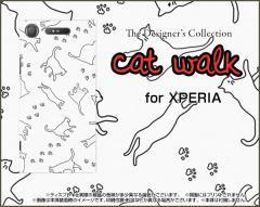 XPERIA XZ1 SO-01K SOV36 701SO XZ1 Compact SO-02K XZ Premium ハード スマホ ケースキャットウォーク(モノトーン) ねこ 猫柄