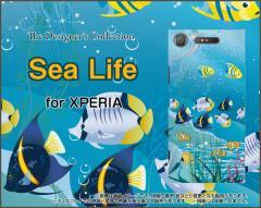 XPERIA XZ1 SO-01K SOV36 701SO XZ1 Compact SO-02K XZ Premium XZs エクスペリア ハード スマホ カバー ケース Sea Life /送料無料