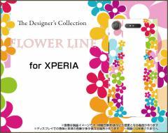 XPERIA XZ1 SO-01K SOV36 701SO XZ1 Compact SO-02K XZ Premium XZs エクスペリア ハード スマホ カバー ケース FLOWER LINE /送料無料