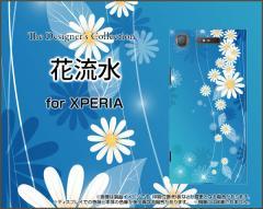 XPERIA XZ1 SO-01K SOV36 701SO XZ1 Compact SO-02K XZ Premium XZs エクスペリア ハード スマホ カバー ケース 花流水 /送料無料