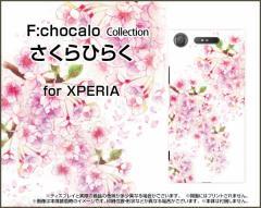 XPERIA XZ3 SO-01L SOV39 801SO XZ2/XZ2 Premium/XZ2 Compact XZ1 エクスぺリア ハード スマホ ケース さくらひらく F:chocalo /送料無料