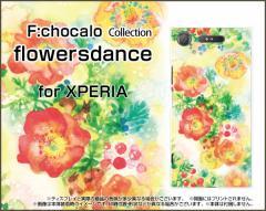 XPERIA XZ2 SO-03K SOV37 702SO XZ2 Premium/Compact XZ1 エクスぺリア ハード スマホ ケース Flowers dance F:chocalo /送料無料