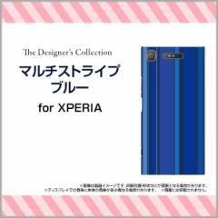 XPERIA XZ1 SO-01K SOV36 701SO XZ1 Compact SO-02K XZ Premium エクスペリア ハード スマホ ケース マルチストライプブルー/送料無料